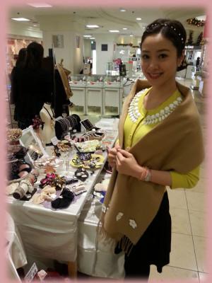 白田久子さんブログ・メルマガ用(ぼかし)